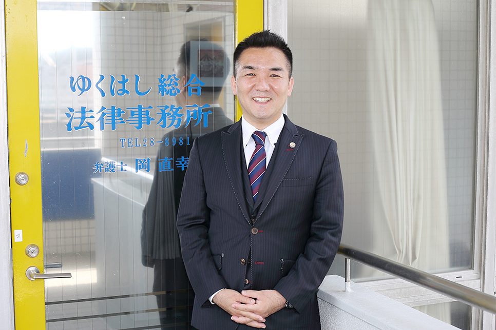 地元の行橋・苅田・みやこ町・北九州に根ざした法律事務所です